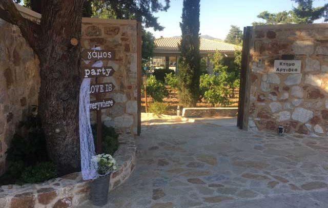 κτημα γαμου κτημα αργιθεα κτημα δεξιωσεων γάμος είσοδος